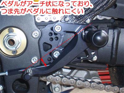 20100308_002.jpg